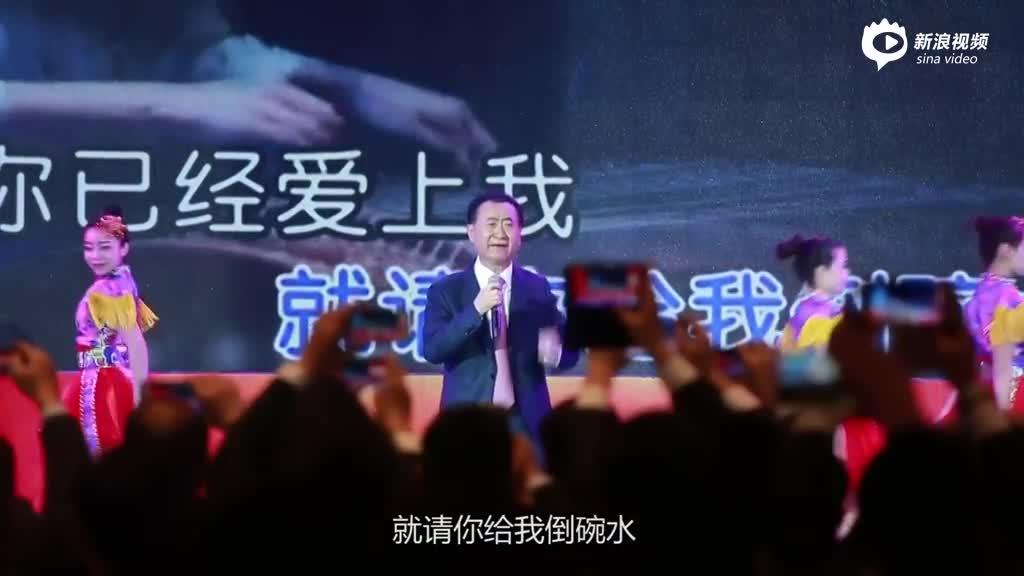 马云王健林献唱,乐视做保险