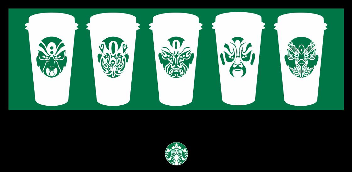 星巴克咖啡杯.png