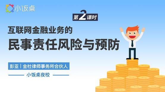 http://static-image.xfz.cn/1499153209_760.jpg