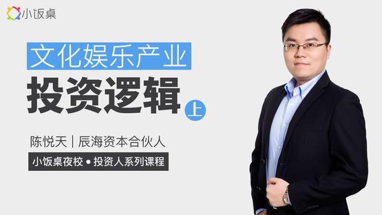http://static-image.xfz.cn/1501671804_236.jpg