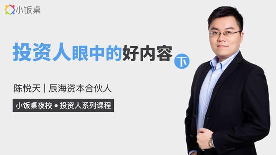http://static-image.xfz.cn/1501828939_488.jpg