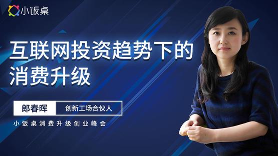 http://static-image.xfz.cn/1503382942_469.jpg