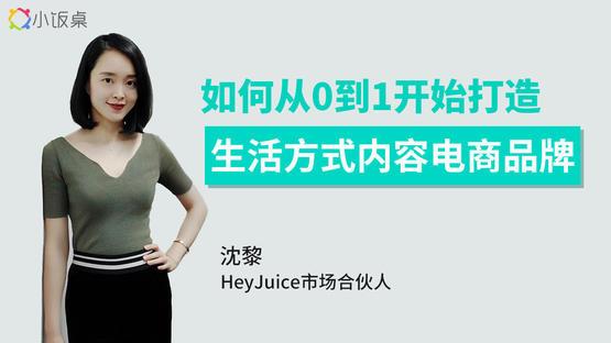 http://static-image.xfz.cn/1504776447_931.jpg