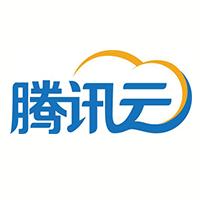 腾讯云logo
