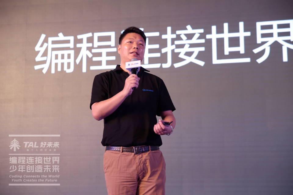 【新闻稿配图】好未来摩比事业部总经理王伟老师演讲.jpg