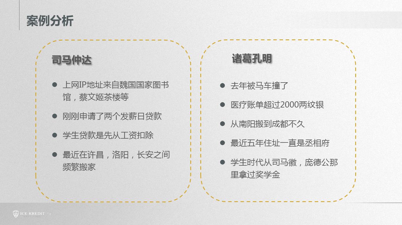 QQ截图20170524133526.png