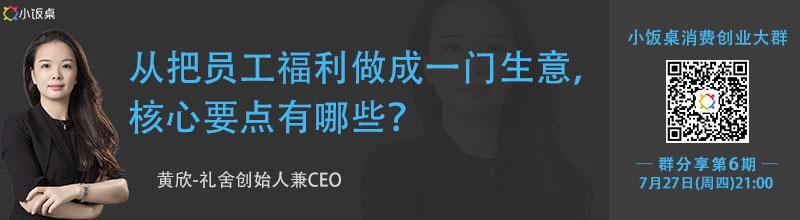 黄欣官网结尾图.jpg