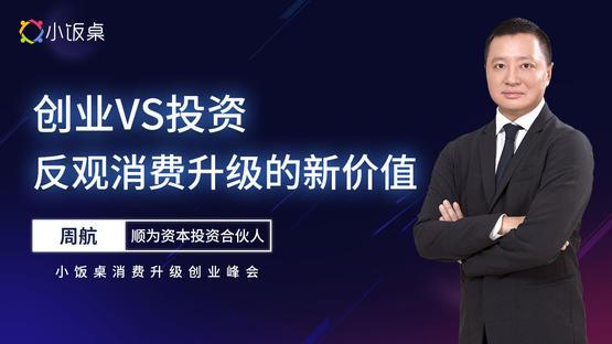 https://static-image.xfz.cn/1503312756_941.jpg