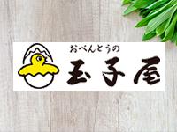 日本外卖餐饮业的进阶的课程图片