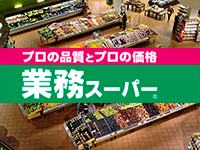 东京网红店的裂变模式的课程图片