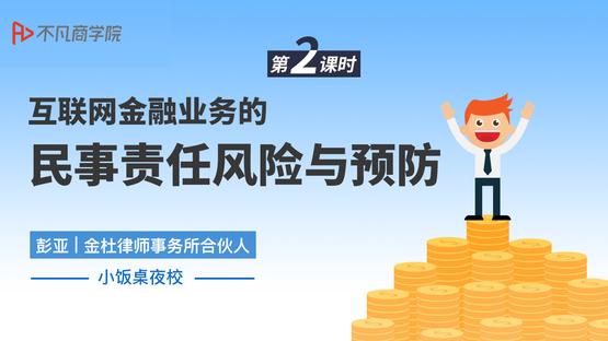 https://static-image.xfz.cn/1535342067_919.png