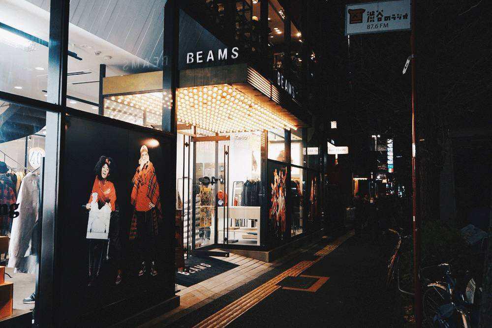 《BEAMS如何引领日本服饰潮流》的课程图片