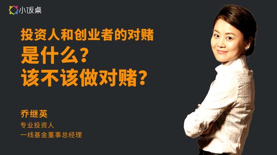 https://static-image.xfz.cn/1554346186_0.png