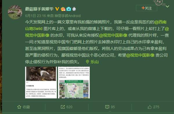 视觉中国.jpg