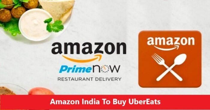 Amazon收购UberEats.jpg