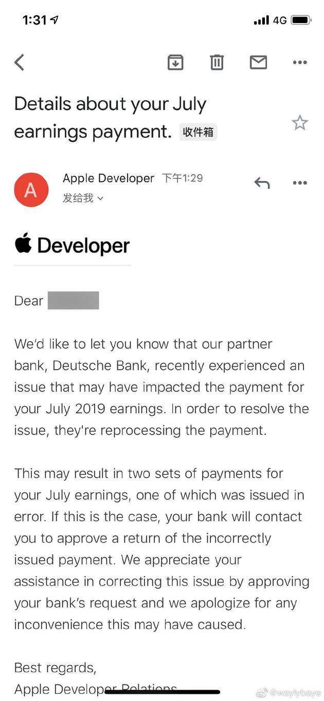 苹果.png