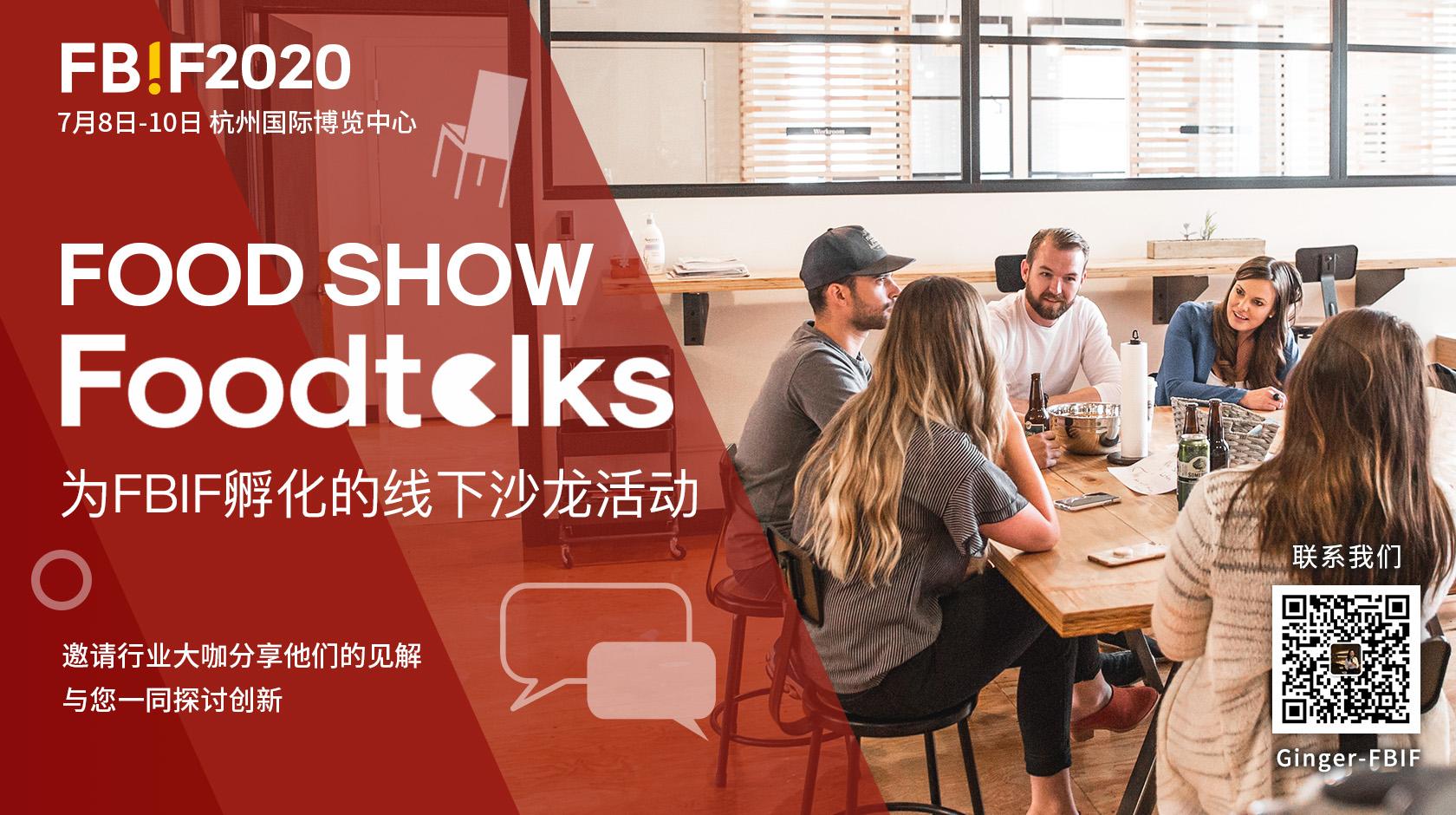 2. foodshow-talks.jpg