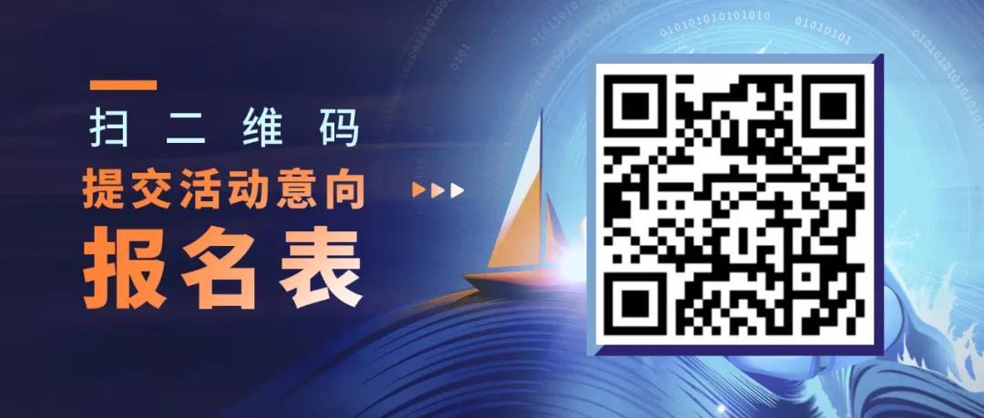 微信图片_20201125104129.jpg