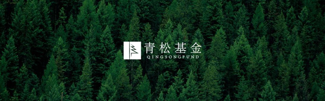 清松资本1.png